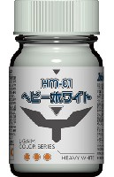 HM-01 ヘビーホワイト