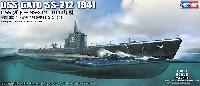 USS ガトー SS-212 1941年型