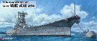 日本海軍 戦艦 武蔵 就役時