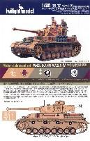トワイライトモデルデカールドイツ 4号戦車G型 初期生産車 + 4号戦車F型 デカールセット