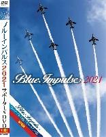 ブルーインパルス 2021 サポーターズ DVD
