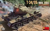 T-34/85 Mod.1960