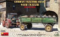 ドイツ トラクター D8506 w/トレーラー