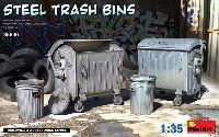 スチール製 ゴミ箱