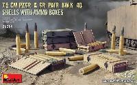 7.5cm Pzgr. & Gr.Patr. Kw.K.40 砲弾 & 弾薬箱
