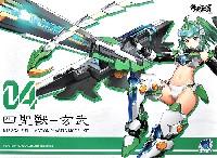 御模道ATK GIRL四聖獣 玄武