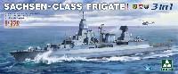 ザクセン級 フリゲート 3in1