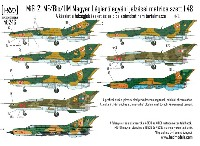 HAD MODELS1/48 デカールMiG-21MF/Bis/UM ハンガリー空軍 デカール
