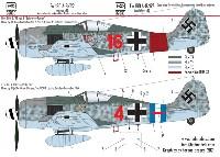 HAD MODELS1/32 デカールフォッケウルフ Fw190A-8/R2 5./JG300 デカール