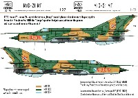 HAD MODELS1/32 デカールMiG-21MF ハンガリー空軍 #9309 デカール