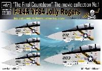 F-14A トムキャット ジョリーロジャース ファイナルカウントダウン デカール