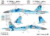 HAD MODELS1/32 デカールスホーイ Su-27UB ウクライナ空軍 デカール