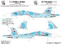HAD MODELS1/32 デカールスホーイ Su-27UB ベラルーシ空軍 デカール