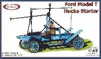 GMUモデル1/48 MilitaryT型フォード ハックス スターター エンジン起動車