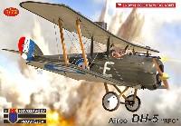 KPモデル1/72 エアクラフト プラモデルエアコー DH-5 イギリス陸軍航空隊