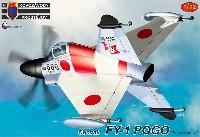 KPモデル1/72 エアクラフト プラモデルコンベア FY-1 ポゴ 部隊配備機