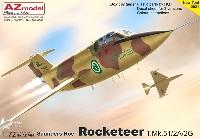 サンダース ロー ロケッティア T.Mk.51/2A/2G