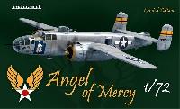 エンジェル・オブ・マーシー B-25J