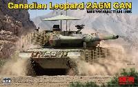 ライ フィールド モデル1/35 Military Miniature Seriesカナダ軍 レオパルト 2A6M CAN