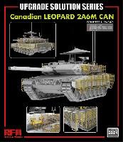 ライ フィールド モデルUpgrade Solution Seriesカナダ軍 レオパルト 2A6M CAN用 アップグレードパーツ (RFM5076用)