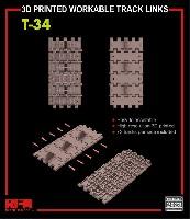 ライ フィールド モデルUpgrade Solution SeriesT-34 可動式履帯 (3Dプリンター製)