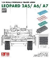 レオパルト 2A5/A6/A7 可動式履帯 (インジェクション製)