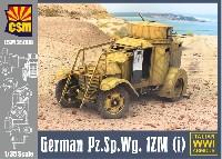 ドイツ Pz.Sp.Wg. IZM(i) 装甲車