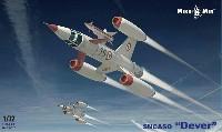 SNCASO デヴェル 計画垂直離着陸要撃機
