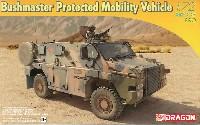 オーストラリア陸軍 ブッシュマスター 装輪装甲車