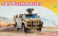 イギリス軍 SAS ブッシュマスター 装輪装甲車