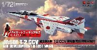 プラッツ航空自衛隊機シリーズ航空自衛隊 T-2 CCV 研究機 飛行開発実験団 パイロットフィギュア付 特別限定版