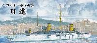 日本海軍 一等巡洋艦 日進