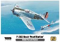 P-36A ホーク パールハーバー
