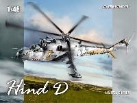 ハインドD Mi-24D チェコスロバキア