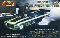 グリーンエレファント ベガ ファニーカー (1973年 ワールドチャンピオン)