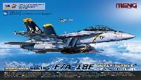 ボーイング F/A-18F スーパーホーネット 戦闘機 (複座型)