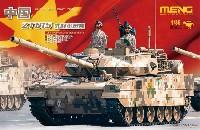 中国人民解放軍 ZTQ15式 軽戦車