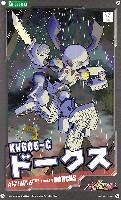 KWG05-C ドークス