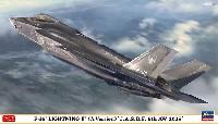 F-35 ライトニング 2 (A型) 航空自衛隊 第6航空団 2025