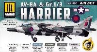 AV-8A & Gr.1/3 ハリアー用 カラーセット