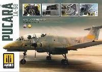 IA-58 プカラ ビジュアルモデラーズガイド