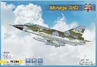 ミラージュ 3O 戦闘攻撃機