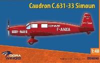 コードロン C.631-33 シムーン