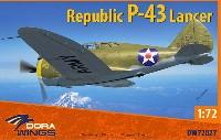 ドラ ウイングス1/72 エアクラフト プラモデルリパブリック P-43 ランサー