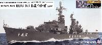 海上自衛隊 護衛艦 DDG-163 あまつかぜ 就役時 旗&旗竿 ネームプレート エッチングパーツ付き 限定版