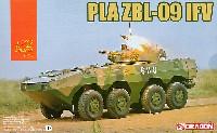 PLA ZBL-09 IVF