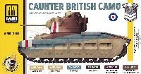 アモARMOUR SET (Acrylic Color)イギリス カウンター迷彩セット
