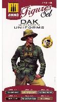 アモFIGURES SET (Acrylic Color)DAK 野戦服カラーセット