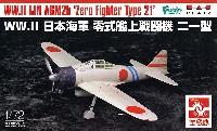 WW2 日本海軍 零式艦上戦闘機 二一型