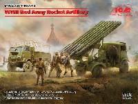 WW2 レッドアーミー ロケット砲 セット